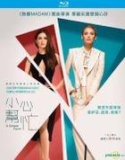 A Simple Favor (2018) (Blu-ray) (Hong Kong Version)