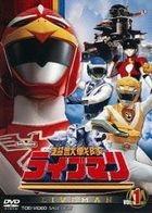 Choju Sentai Liveman (DVD) (Vol.1) (Japan Version)