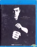 Bruce Lee: The Man & The Legend (1973) (Blu-ray) (China Version)