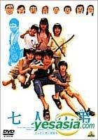 7 nin no Tomurai (Japan Version)