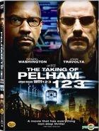 The Taking of Pelham 123 (DVD) (Korea Version)