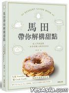 Martin's Dessert Guide Book