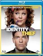 Identity Thief (2013) (Blu-ray) (Hong Kong Version)
