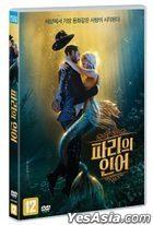 A Mermaid in Paris (DVD) (Korea Version)