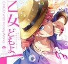 Otomedomo yo  (Normal Edition) (Japan Version)