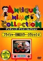 COLOR CLASSIC 2 (Japan Version)