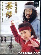 Damo (2003) (DVD) (Ep.1-21) (End) (MBC TV Drama) (Taiwan Version)