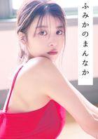 Naba Fumika Photobook 'Fumika no Mannka'