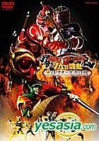 劇場版 仮面ライダー響鬼と7人の戦鬼 ディレクターズカット版 <劇場版> ディレクターズ・カット版