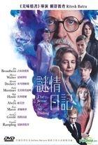 The Sense of an Ending (2017) (DVD) (Hong Kong Version)