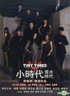 Tiny Times 2 (DVD) (English Subtitled) (Taiwan Version)