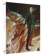 Mobile Suit Gundam: Hathaway's Flash  (Blu-ray) (Normal Edition) (Multi-Language Subtitled) (Japan Version)