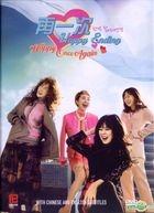 One More Happy Ending (2015) (DVD) (Ep. 1-16) (End) (Multi-audio) (English Subtitled) (MBC TV Drama) (Singapore Version)