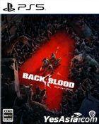 Back 4 Blood (Normal Edition) (Japan Version)