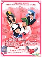 Why Why Love (DVD) (End) (English Subtitles) (Malaysia Version)