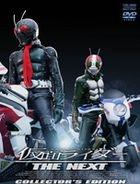 Kamen Rider The Next (DVD) (Collector's Edition) (Japan Version)