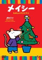 MAISY CHRISTMAS AND OTHER STORIES (Japan Version)