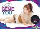 Play n Fun [1+1] (Sweet Version) (2CD+DVD)