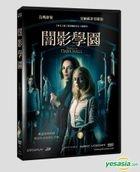 Down a Dark Hall (2018) (DVD) (Taiwan Version)