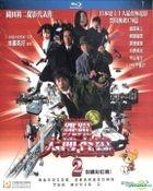Bayside Shakedown The Movie 2 (Blu-ray) (English Subtitled) (Hong Kong Version)
