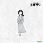 S.M. THE BALLAD Vol.2 - Breath (中国語版)