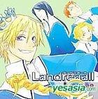 Landreaall (Japan Version)