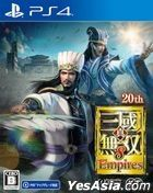 Shin Sangoku Musou 8 Empires (Normal Edition) (Japan Version)