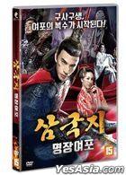 God of War 2 (DVD) (Korea Version)