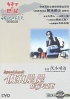 A Century Of Japanese Cinema - Injured Angels (Hong Kong Version)