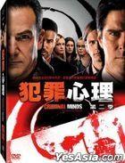 Criminal Minds (DVD) (Ep. 1-23) (Season 2) (Taiwan Version)