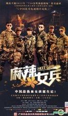 Hot Girl (DVD) (End) (China Version)