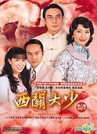 Point Of No Return (DVD) (Part II) (End) (English Subtitled) (TVB Drama)