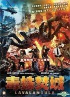 Lavalantula (2015) (DVD) (Hong Kong Version)