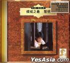Best Of Leon Lai (24K Gold CD)