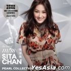 The Best of Miss Sita Chan Pearl Collection (白胶唱片)