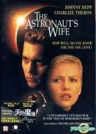 The Astronauts Wife (Hong Kong Version)