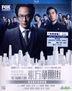 東方華爾街 (2018) (Blu-ray) (1-5集) (完) (香港版)