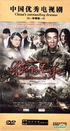 Xia Lu Xiong Di (DVD) (End) (China Version)