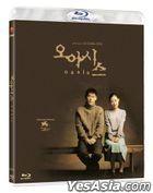Oasis (Blu-ray) (Normal Edition) (Korea Version)