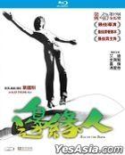 Man on the Brink (1981) (Blu-ray) (Hong Kong Version)