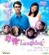 Laughing Lover (VCD) (Hong Kong Version)