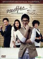 Coffee House (DVD) (End) (Multi-audio) (English Subtitled) (SBS TV Drama) (Thailand Version)