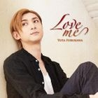 Love me (SINGLE+DVD) (First Press Limited Edition) (Japan Version)