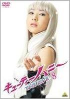 キューティーハニー THE LIVE 8 (8)