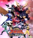 Engine Sentai Go-onger Bunbun! Banban! Gekijo Bang!! (Theatrical Edition) (VCD) (Hong Kong Version)