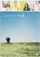 Balloon Club, Afterwards (DVD) (Japan Version)