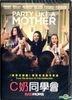 Bad Moms (2016) (DVD) (Hong Kong Version)