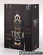 Trick - Troisiemepartie DVD Box (Japan Version)