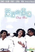 Deep Blue (Hong Kong Version)