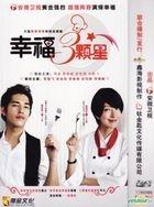 Happy Michelin Kitchen (2012) (DVD) (Ep. 1-32) (End) (China Version)